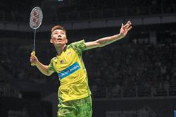 Chong Wei hopes athletes will remain positive despite virus outbreak