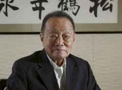Robert Kuok retains top spot in Forbes Malaysia rich list
