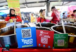 E-wallet services urge users to claim their RM30 eTunai before March 9
