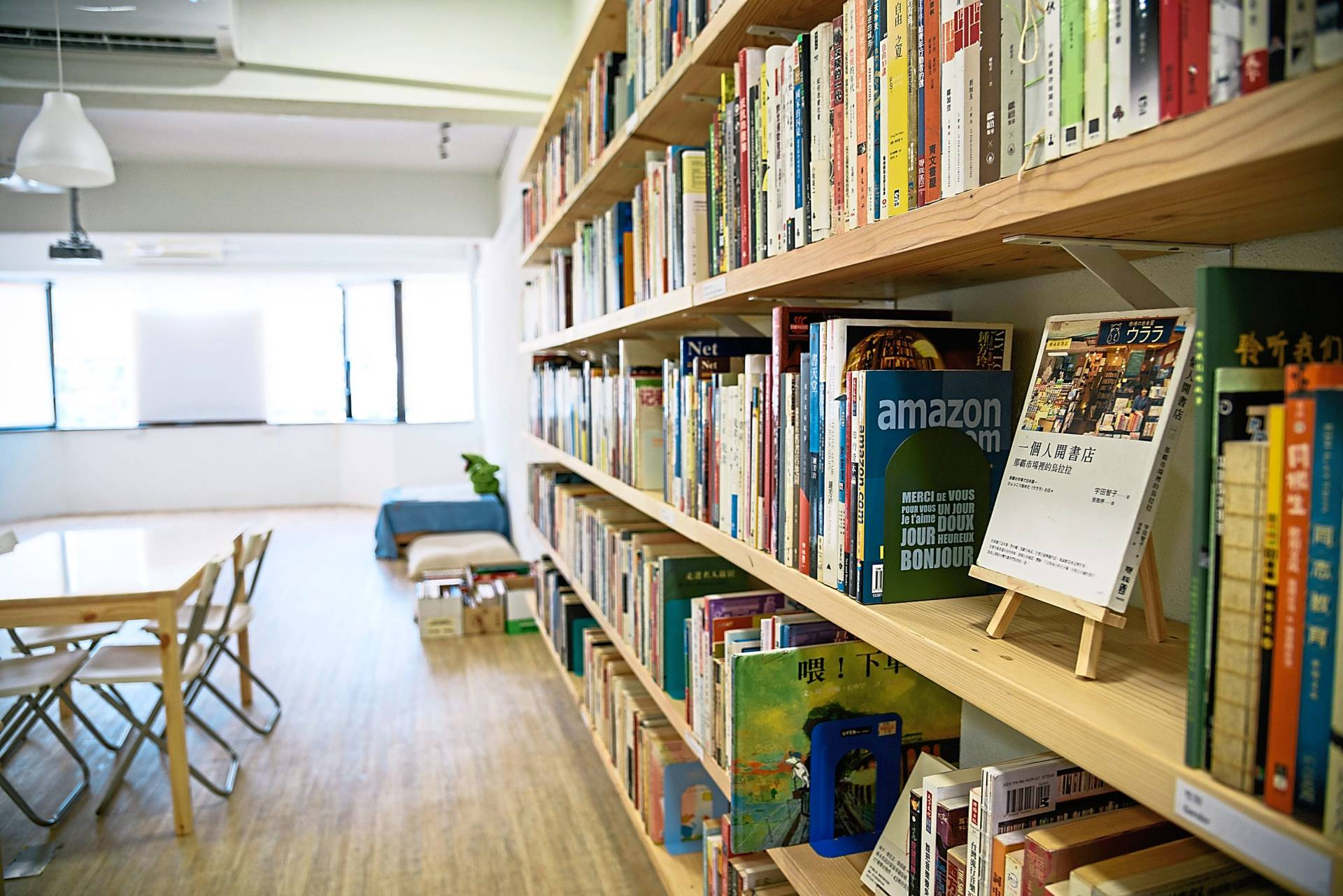 Ruang Kongsi has over 1,200 books. The library is aimed at promoting life-long learning beyond the traditional school system. Photo: Ruang Kongsi