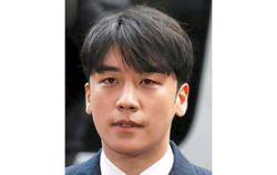 Disgraced K-pop star enlists in army service