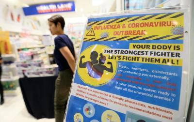 coronavirus kpj