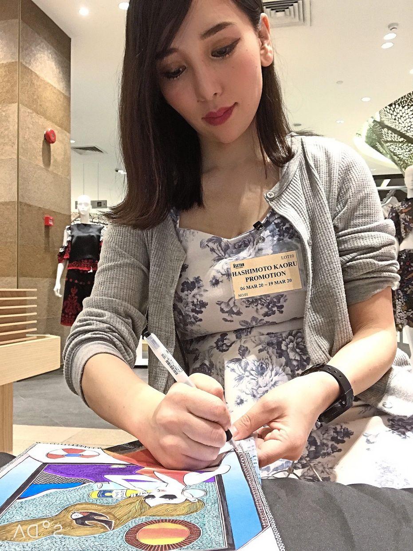 'I gain inspiration from my travels,' says Kaoru. Photo: Kaoru Hashimoto