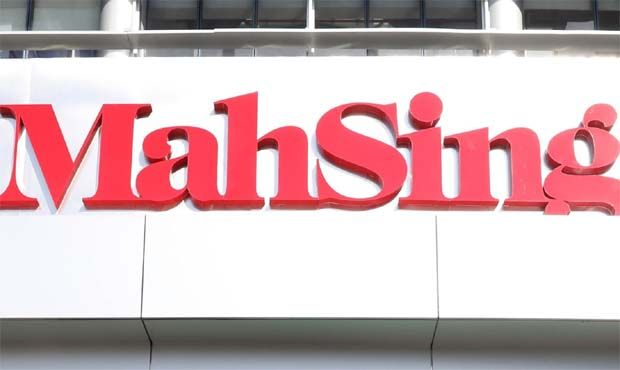 The sukuk murabahah issuance has been oversubscribed, the company said in a filing with the stock exchange yesterday.