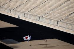 Tokyo 2020 torch handover to take place in empty Athens stadium