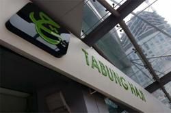 Tabung Haji investment shift pays off