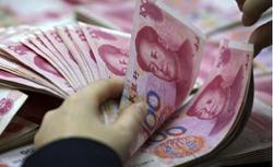 China's yuan unshakable in the face of global recession