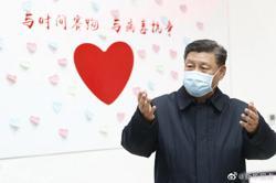 Xi Jinping's anti-virus diplomacy focuses on cooperation, solidarity