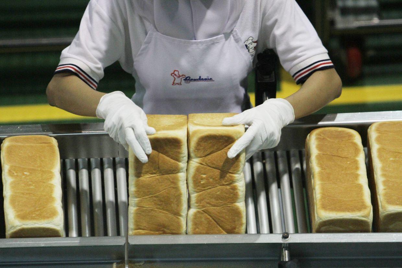 Image result for gardenia bread