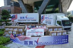 Nirvana Asia Group donates RM8mil essential supplies to frontliners and lower income people