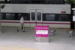 MCO: ERL to suspend its services from April 4