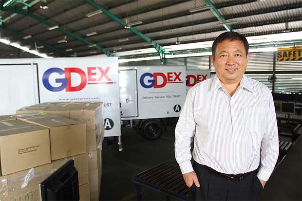GD Express Teong Teck