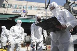 South Korea reports 27 more Covid-19 cases, no case from epicentre Daegu