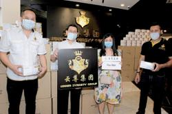 Company donates 50,000 face masks to Star Media Group