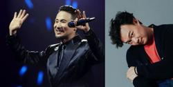 Jacky Cheung, Eason Chan join mega One World Together At Home event