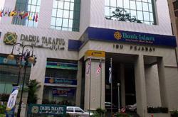 CGS-CIMB: BIMB to see strongest loan growth among peers