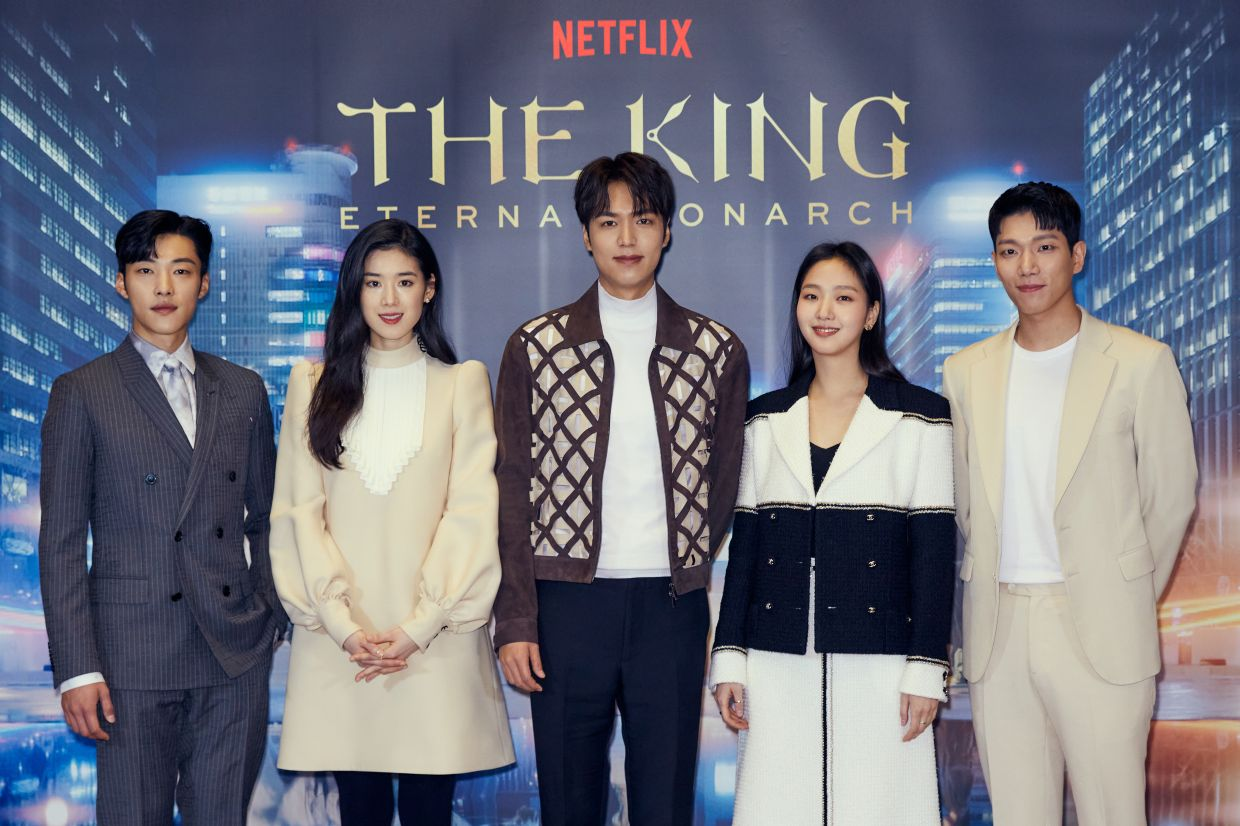 The main cast of The King: Eternal Monarch at the press conference in Seoul. (From left) Woo Do-hwan, Jung Eun-chae, Lee Min-ho, Kim Go-eun and Kim Kyung-nam. Photo: Netflix