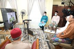 Couple tie the knot via video conferencing