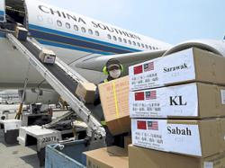 Chinese medical team arrives in Kuala Lumpur