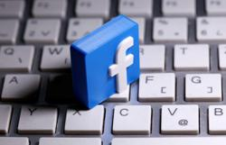NYT: Facebook to introduce gaming app on April 20