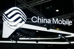 China Mobile lost almost four million subscribers in first quarter