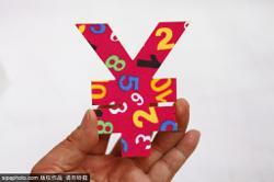 China's digital currency trials underway