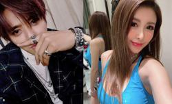 Show Lo scandal: Alleged 'third wheel' Linda Chien apologises to Grace Chow