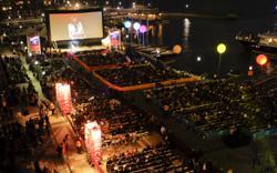 World's biggest film festivals team up to offer free global fest on YouTube