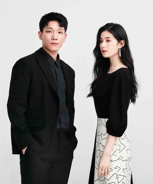 Kim Kyun-nam (left) and Jung Eun-chae