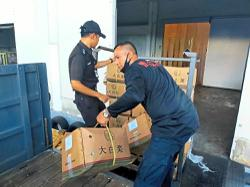 Seized agricultural goods to feed zoo animals