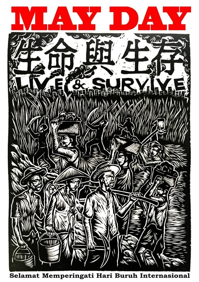 1. Sabah-based art collective Pangrok Sulap might be occupied with daily Covid-19 PSA posters, but it didn't forget to roll out a Labour Day artwork, previously exhibited in a Hong Kong show titled 'Unfolding Fabric Of Our Life' in 2019. A simple note saying: 'Keep strong and stay safe' accompanies the Facebook message for this woodcut print, featuring a Malaysian farming community hard at work. Photo: Pangrok Sulap