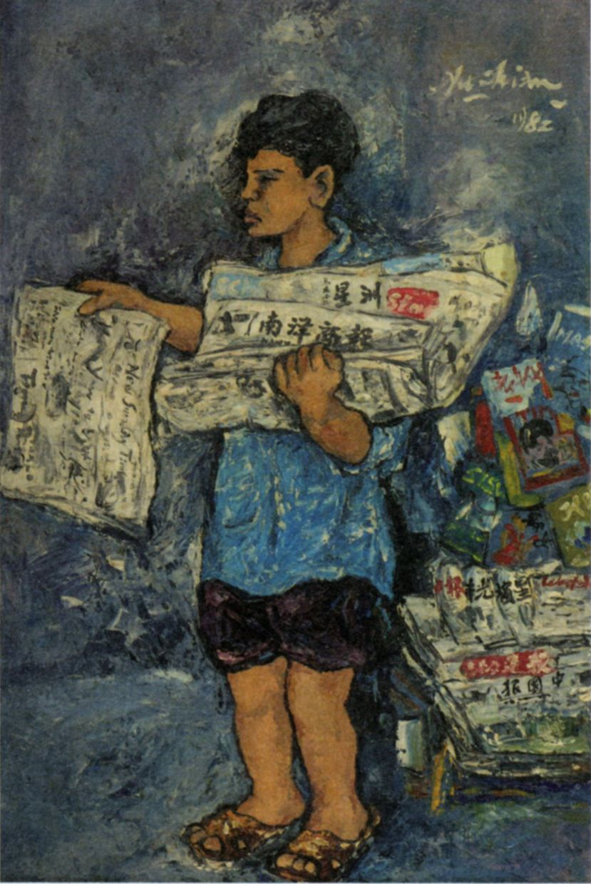 5. Legendary French-trained painter Chia Yu Chian might be known for more famous works, but his  'Newspaper Seller' (oil on board, 1982) is an example of his keen eye in documenting workers - young and old - making a living in KL. His 'Ngan Yin Groundnuts Factory, Kampar' series (1981), featuring women factory workers, is also a work to investigate. Photo: Ilham Gallery