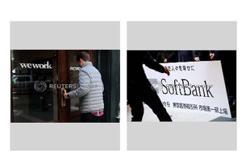 SoftBank sees wider loss on WeWork writedown