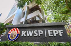 EPF members to benefit from reduced service charges
