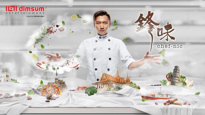 Chef Nic. Photo: dimsum entertainment