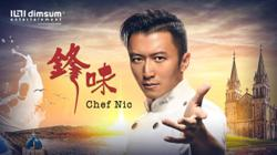Level up your cooking skills with Chef Nic and more on dimsum entertainment