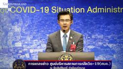 Thailand to ease lockdown measures further from May 17