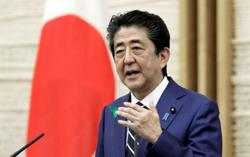 Japan eyes another stimulus package as pandemic crushes economy