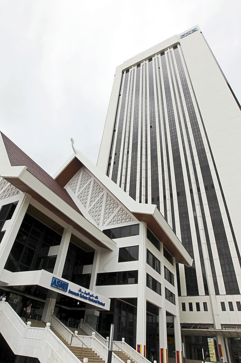 Bigger exposure: PNB headquarters in Kuala Lumpur. The fund is eyeing to invest at least 30% of its RM312bil assets under management into global assets by 2022 from 8.5% currently.