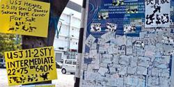 Beware of the yellow board property 'agents'