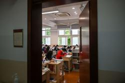 Covid-19: Beijing school students trial temperature-tracking bracelets