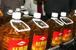 Yee Lee major shareholders make takeover offer