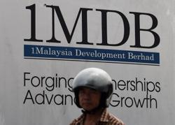 June 4 decision on 1MDB-linked forfeiture suit against Jakel Trading