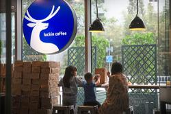 Luckin Coffee's recovery just got tougher after firing CEO