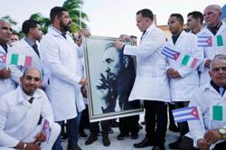 With Castro-era biotech, Cuba seeks to compete in coronavirus treatment race