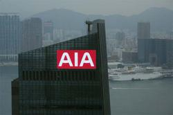 Insurer AIA's new business value drops 27% as COVID-19 disrupts main markets