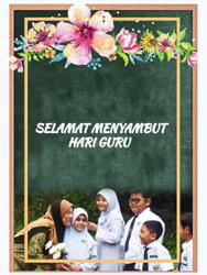 Show of appreciation for teachers via e-cards and greetings