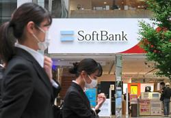 SoftBank closing in on T-Mobile stock deal