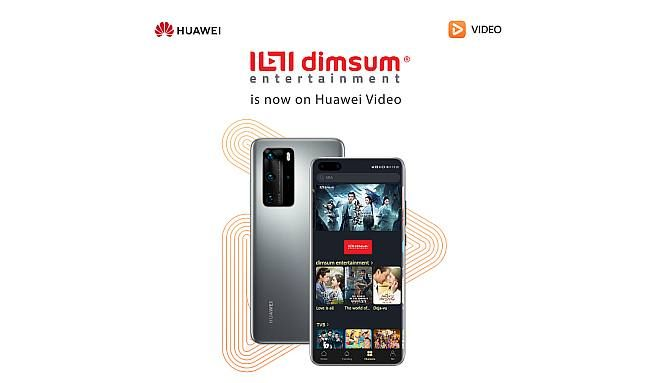 dimsum entertainment teams up with tech giant Huawei