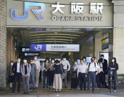 Japan to lift state of emergency for Osaka, nearby Kyoto, Hyogo
